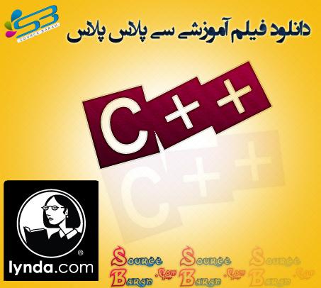 آموزش تصویری C و ++C
