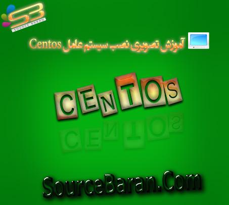 نصب سیستم عامل Centos