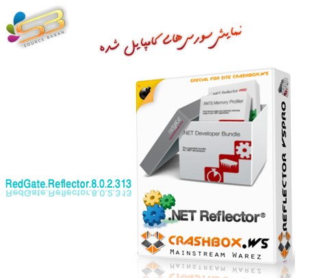 RedGate.Reflector.8.0.2.313