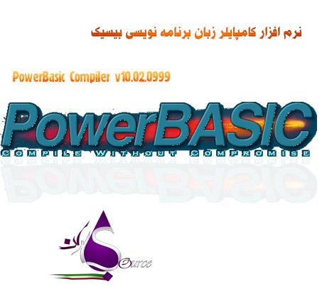 دانلود PowerBasic Compiler v10.02.0999 کامپایلر برنامه نویسی بیسیک