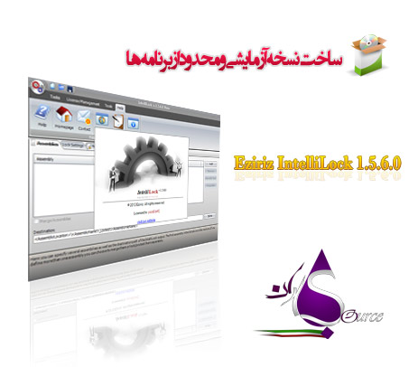 Eziriz IntelliLock 1.5.6.0