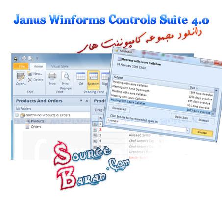 مجموعه کامپوننت های Janus Winforms Controls Suite 4.0