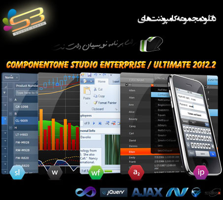 ComponentOne Studio Enterprise / Ultimate 2012.2