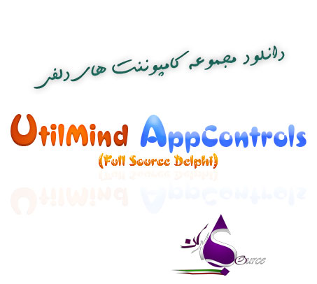 مجموعه کامپوننت دلفی UtilMind AppControls v3.8.1 Full Source Delphi