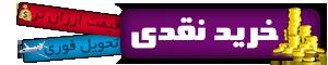 buy پکیج حرفه ای فیلم های آموزشی برنامه نویسی به زبان فارسی