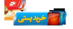 post png پکیج حرفه ای فیلم های آموزشی برنامه نویسی به زبان فارسی