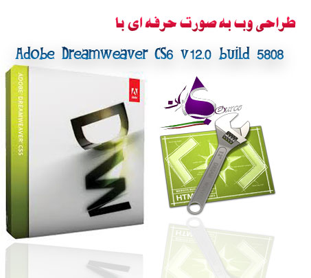 Adobe Dreamweaver CS3 clean
