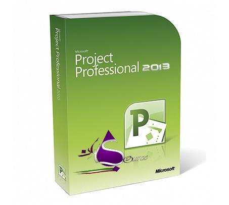 دانلود نرم افزار Microsoft Project Professional 2013
