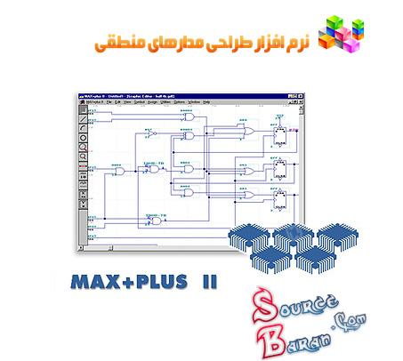 نرم افزار طراحی مدار دیجیتال