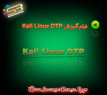 فیلم آموزش Kali Linux DTP and 802.1q Attacks