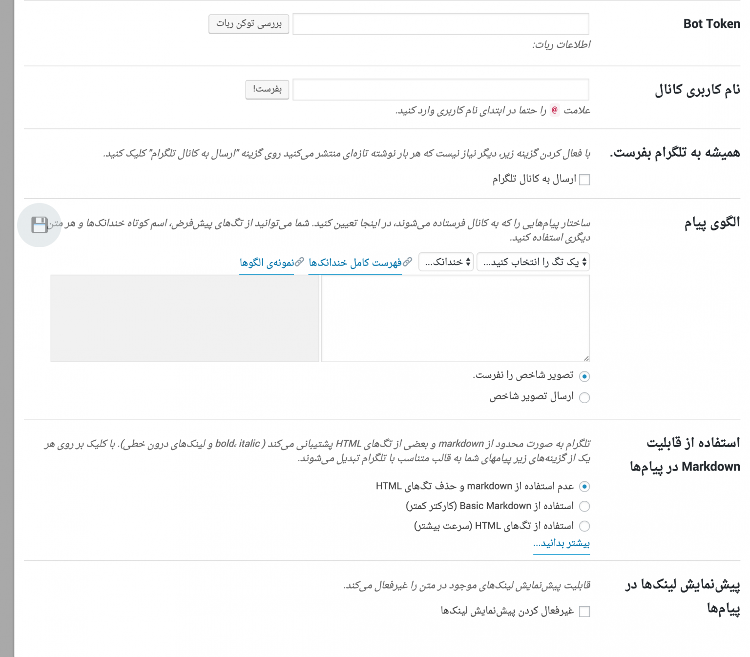 twp-screenshot2-hamyarwp-768x673@2x