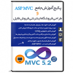 پکیج جامع و پروژه محور ASP.NET MVC + طراحی فروشگاه اینترنتی فروش فایل