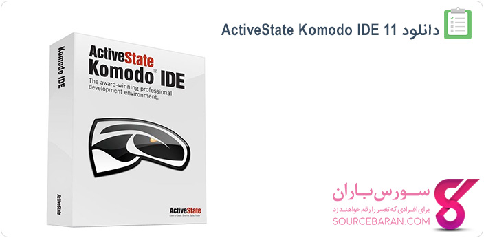 دانلود برنامه ActiveState Komodo IDE 11
