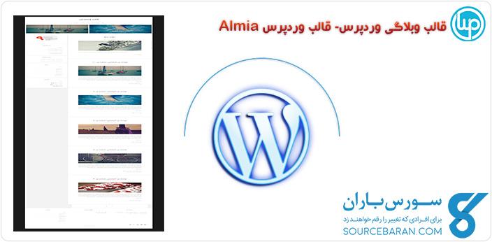 قالب وردپرس Almia برای سبک وبلاگی