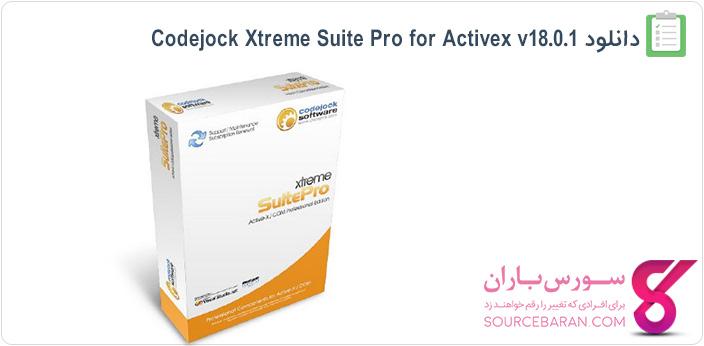 کامپوننت برنامه نویسی Codejock Xtreme Suite Pro for Activex v18.0.1