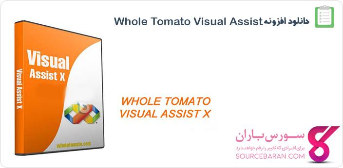 دانلود افزونه Visual_Assist_X_10.9.2238.2 - افزایش سرعت برنامه نویسی
