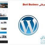 قالب شرکتی Best Business برای وردپرس