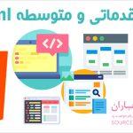آموزش Html؛ آموزش کار با عنصر نقل قول در HTML