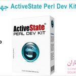 ابزار برنامه نویسی Perl - نرم افزار ActiveState Perl Dev Kit Pro 9.5.1.300018