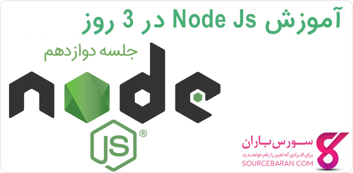 تفاوت Nod js و Python