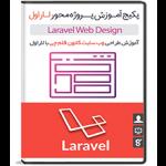 پکیج آموزش پروژه محور لاراول و طراحی وب سایت کانون قلم چی