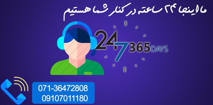 دوره حضوری آموزش برنامه نویسی در شیراز