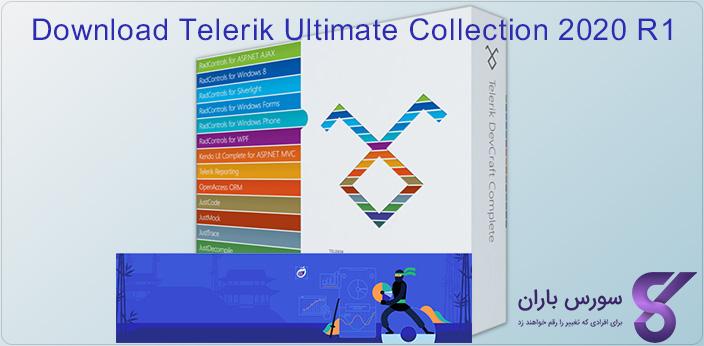 دانلود رایگان Telerik Ultimate Collection 2020 R1 - کامپوننت های شرکت Telerik