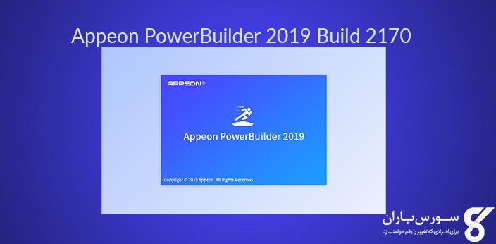 دانلود رایگان Appeon PowerBuilder 2019