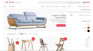 طراحی فروشگاه اینترنتی با وردپرس بدون کدنویسی