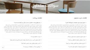 ساخت فروشگاه اینترنتی با وردپرس بدون کدنویسی