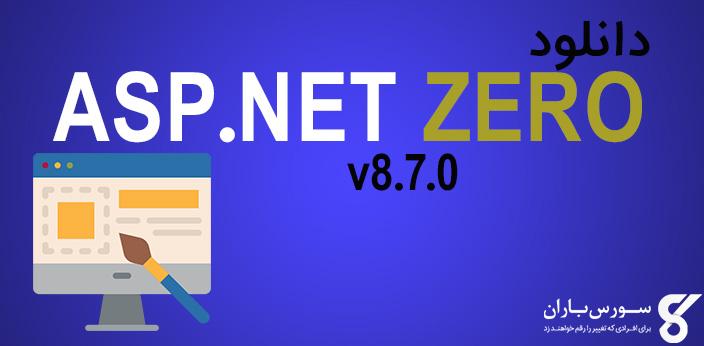 دانلود Download ASP.NET ZERO v8.7.0