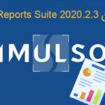 دانلود Stimulsoft Reports Suite 2020.2.3 + کرک