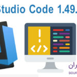 دانلود Visual Studio Code 1.49.1